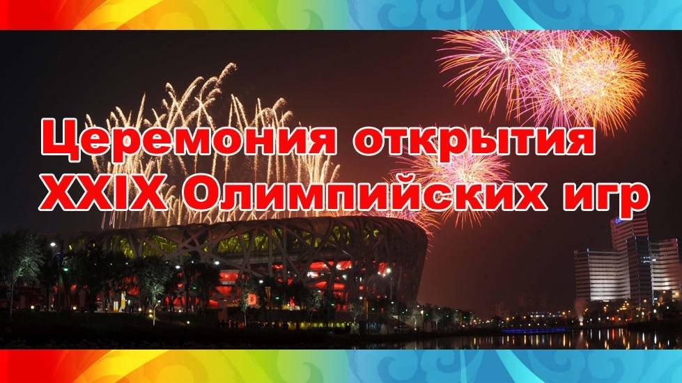 специальные зимние олимпийские игры года никитина ирина